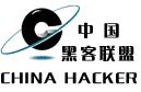 中国黑客联盟
